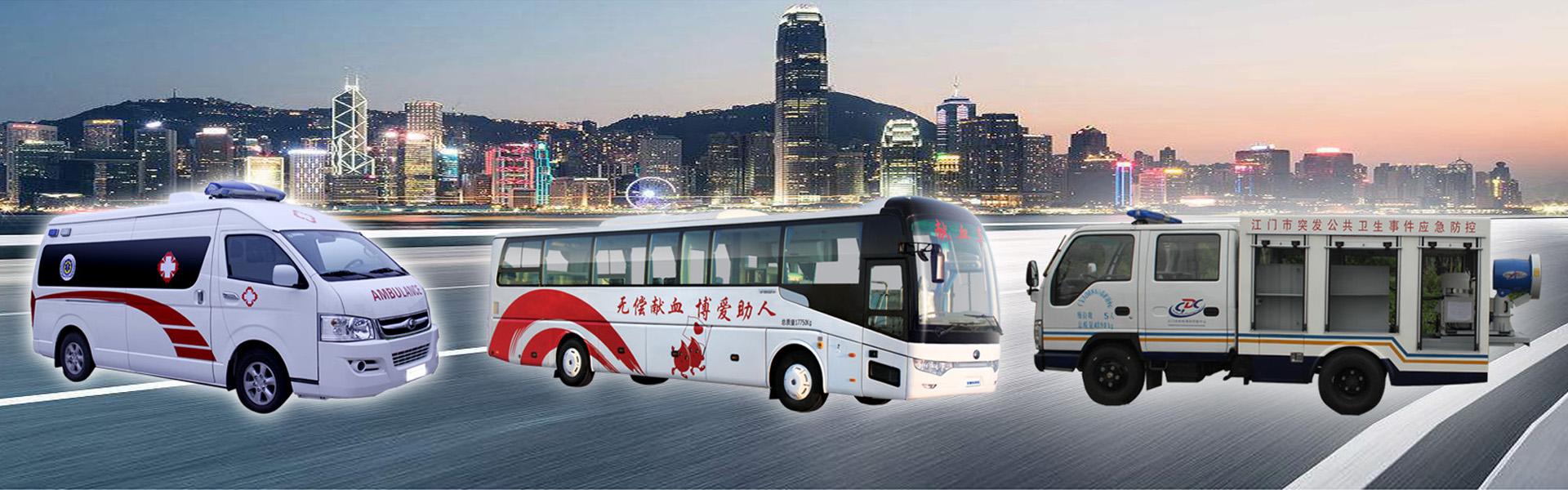 献血车-广州市韦德国际娱乐城医疗设备股份有限公司