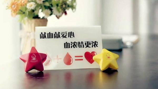为什么说献血屋是安全的,广州献血屋厂家为您解答 03